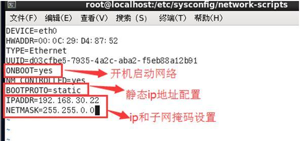 linux服务器网络与ftp配置